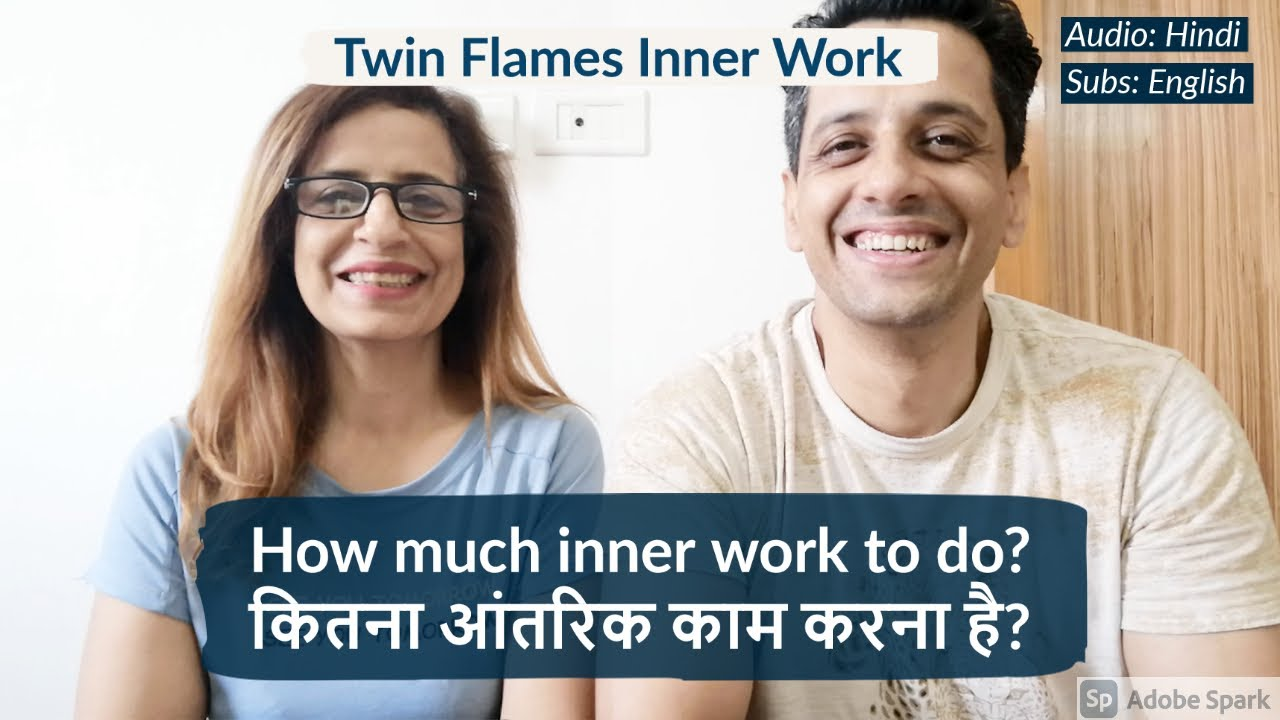 How much inner work to do